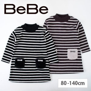 80%OFF 【 BeBe / ベベ 】ワンピース 子供服ブークレー フリースボーダー ファー ポケット 女の子 アウトレット -bew