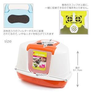 フリップコーナー ファングリーン 【猫用トイレ(カバー・フード付き)/猫のトイレ/トイレ用品】