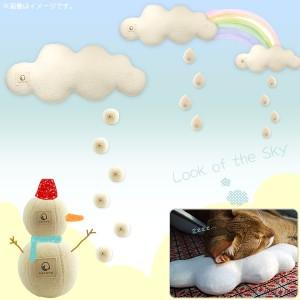 necono Look of the Sky cloud〜雲〜オーガニックキャットニップ入り【猫のおもちゃ/猫用おもちゃ】