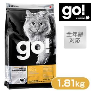 GO (ゴー) センシティビティシャイン LID ダック キャット 1.81kg【キャットフード/ドライフード/全猫種・年齢対応/ペットフード】