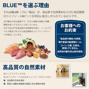 ブルーバッファロー 犬 チキン&玄米 子犬用 2kg 【ドッグフード/ドライフード/子犬用 パピー/ペットフード/ドックフード】