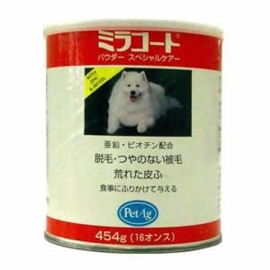 共立商会 ミラコートパウダー S P犬用 454g 【動物用栄養補助食品】【犬用サプリメント/猫用サプリメント/ドッグフード/】の画像