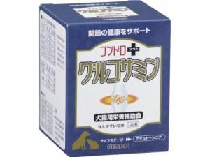 現代製薬 コンドロプラスグルコサミン 120粒 【動物用栄養補助食品】【犬用サプリメント/猫用サプリメント/ドッグフード/】の画像