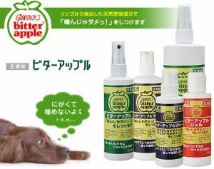 ビターアップル ジェル 犬猫用 118ml 【しつけ用品(噛みぐせ・舐めぐせ防止用品)/いたずら防止】
