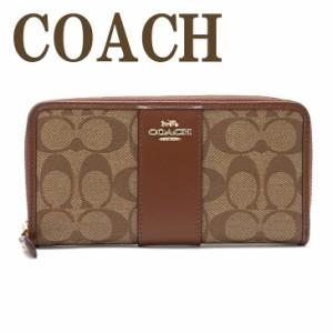 hot sale online 5cc97 a7fbd コーチ 長財布 メンズ 財布 アウトレットの通販|au Wowma!