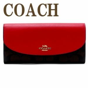 578f24fcf8ab コーチ COACH 財布 レディース 長財布 シグネチャー 55616IMOEC ブランド 人気