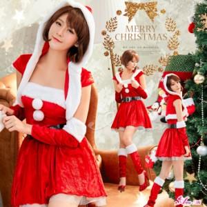 52bfb5d4f43 サンタ コスプレ サンタコス コスチューム 衣装 サンタコスチューム セクシー 定番 ワンピース クリスマス サンタクロース