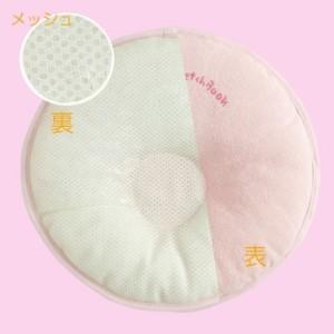 西川産業 スケッチブック ベビードーナツ枕 まくら 小 新生児から3ヶ月くらい サックス ni-lmf1301301s  /NP 後払い/北欧/インテリア/セ