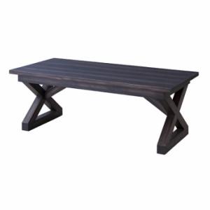 コーヒーテーブル az-nw-884 /北欧/インテリア/セール/モダン/送料無料/激安/  テーブル/折りたたみ/テーブル/脚/パーツ/テーブルクロス/
