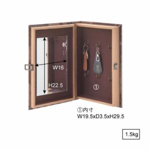 キーボックス az-wba-223a  /NP 後払い/北欧/インテリア/セール/モダン/送料無料/激安/  収納家具/天然木/収納ボックス/フタ付き/おしゃ