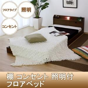 棚 コンセント 照明付フロアベッド シングル 二つ折りボンネルコイルスプリングマットレス付 to-10-268-s-10874b  /NP 後払い/北欧/イン