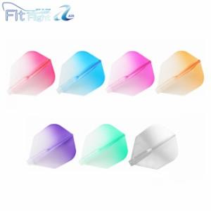 ダーツ フライト【Esprit】Fit Flight 【AIR】 グラデーション シェイプ クリア【エスプリ フィットフライト エア
