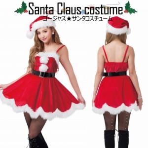 43b620ac8c31d コスプレ サンタ サンタコスプレ 衣装 ワンピース サンタ衣装 3点セット レディース サンタコス サンタクロース クリスマス