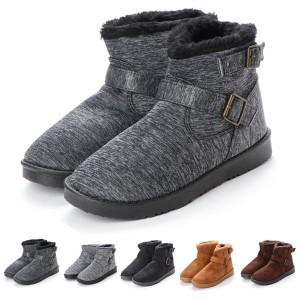 ブーツ ムートンブーツ 裏ボア エンジニアブーツ ベルト付き ミックスカラー 杢柄 靴 シューズ メンズ ブラック キャメル SALE セール