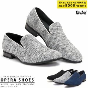 23dc9e9892a dedes ( デデス ) メンズ 靴 スリッポンの通販|au Wowma!