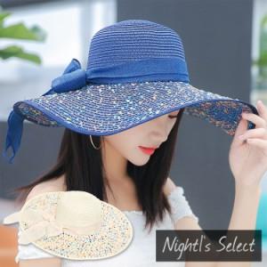 紫外線防止 UVカット 日よけ ストローハット ペーパーハット つば広 レディース 女優帽 麦わら帽子 リボン プチプラ リゾート