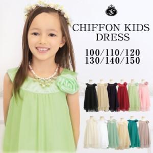 0a1c987754c2d 子供ドレス キッズドレス フラワーガール 子ども ドレス 女の子 春 夏 秋 冬 100cm 110cm 120cm
