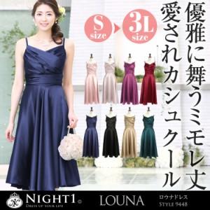 a37f5efc08922 セミロングドレス パーティードレス ワンピース ロングドレス 大きいサイズ ドレス カシュクール サテン レディース
