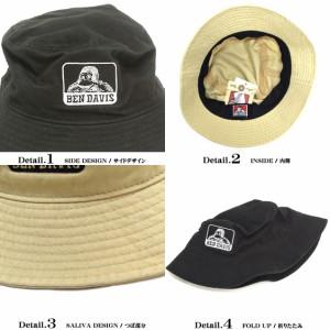 ... バケットハット ベンデービス メンズ、レディースで使える BEN-450. BENDAVIS帽子 e7cd75df4843