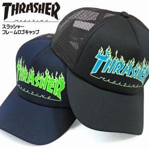 44fbf503ce686 THRASHER キャップ スラッシャー フレームロゴ スナップバックキャップ メッシュ 帽子 THRASHER-1057