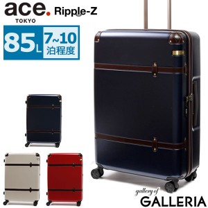 【商品レビューで+5倍】【5年保証】エース スーツケース ace.TOKYO キャリーケース Circle-Z 85L 710泊 大型 旅行 06343