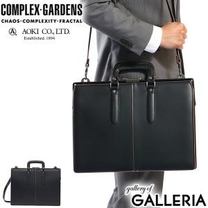 4d59a37b81c1 【最大P34倍☆還元祭限定】青木鞄 バッグ COMPLEX GARDENS ビジネスバッグ