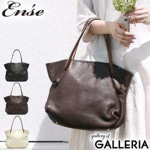 361cfb99eedb 【最大P34倍☆還元祭限定】アンサ バッグ Ense トートバッグ tote S