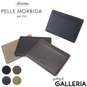 1a52d38b7124 【ポイント10倍+レビューで5倍】ペッレモルビダ PELLE MORBIDA カードケース モルビダ