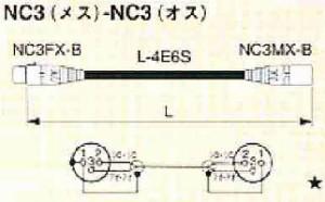 CANAREマイク・ラインケーブル XLR バランス型EC10-B 10メートル【z8】