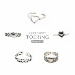 トゥリングトーリング足の指輪シルバー925フリーサイズレディースハートカーブタングルラインラインストーンカジュアル メール便送料無料