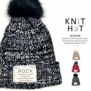 2トーンミックスカラーラベル付ファーボンボンニット帽レディース女性用シンプル帽子保温効果防寒対策 メール便送料無料