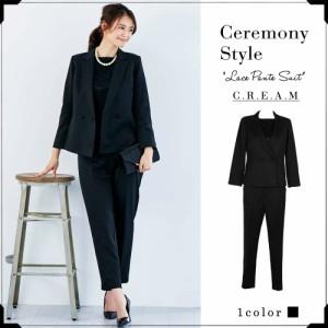 おしゃれ パンツ スーツ ブラック フォーマル 入学 入園 卒業 卒園 レディース ママ 母 母親 親 喪服 礼服 セットアップ 大きいサイズ