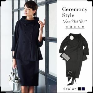 RINA×スカートスーツ スーツ レディース スカート 大きいサイズ 入学式 入園式 卒業式 卒園式 結婚式 七五三 ママ ブラックフォーマル