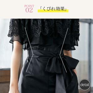 【平子理沙】パーティードレス パンツドレス 結婚式 パンツ ドレス ワンピース お呼ばれ パーティー 二次会 セットアップ ワイドパンツ