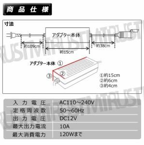 AC DC 変換 アダプター  差し込むだけで家庭用コンセントで12Vシガー電源アイテムが使える 大容量 10A 120W シガーソケット エムトラ