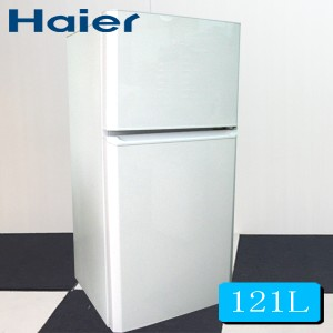冷蔵庫 中古 ハイアール冷凍冷蔵庫138L JR-N121A 小型冷蔵庫 2ドア冷蔵庫 冷蔵庫中古 冷蔵庫一人暮らし 送料無料