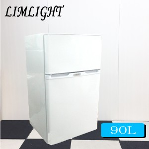 LI-R-16 中古 リムライト冷凍冷蔵庫90L 2016年製 RHT-90R  冷蔵庫 中古 中古冷蔵庫 冷蔵庫中古 小型冷蔵庫