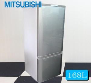 冷蔵庫 中古 三菱冷凍冷蔵庫168L MR-P17Y-S 小型冷蔵庫 2ドア冷蔵庫 冷蔵庫中古 冷蔵庫一人暮らし