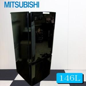 冷蔵庫 中古 三菱冷凍冷蔵庫146L MR-P15A-B 小型冷蔵庫 2ドア冷蔵庫 冷蔵庫中古 冷蔵庫一人暮らし 送料無料