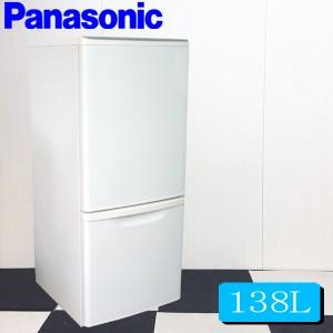 冷蔵庫 中古 パナソニック冷凍冷蔵庫138L NR-B145W 小型冷蔵庫 2ドア冷蔵庫 冷蔵庫中古 冷蔵庫一人暮らし 送料無料