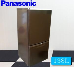冷蔵庫 中古 パナソニック冷凍冷蔵庫138L NR-B146W 中古冷蔵庫 冷蔵庫中古 小型冷蔵庫 2ドア冷蔵庫 冷蔵庫一人暮らし 送料無料