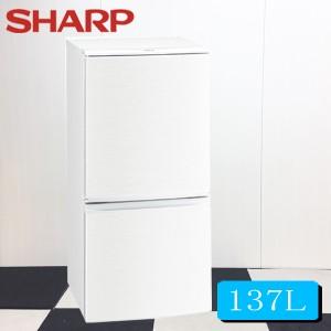 冷蔵庫 中古 シャープ冷凍冷蔵庫137L SJ-D14C-W 冷蔵庫中古  中古冷蔵庫  小型冷蔵庫 送料無料