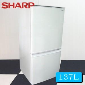 冷蔵庫 中古 シャープ冷凍冷蔵庫137L SJ-DA14D-W 冷蔵庫中古  中古冷蔵庫 2ドア冷蔵庫 小型冷蔵庫 冷蔵庫一人暮らし 送料無料