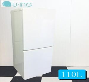 冷蔵庫 中古 ユーイング冷凍冷蔵庫110L UR-F110F 中古冷蔵庫 冷蔵庫中古 小型冷蔵庫 2ドア冷蔵庫 冷蔵庫一人暮らし 送料無料