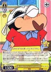 マスク 鳥取 県 鳥取)旧マスク工場を稼働、県内に優先的流通:朝日新聞デジタル