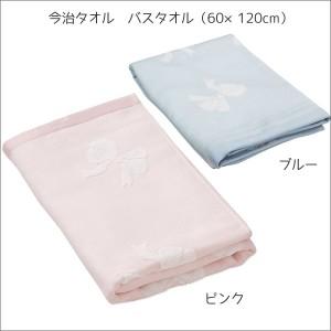 今治タオル バスタオル 60×120cm 日本製 高品質 ふんわり柔らか 綿100%