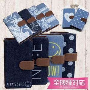 デニム デニムケースHuawei P9手帳型 ケース カバー ファーウェイ ライト   スマホケース スマホカバー