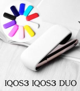 シリコンケース アイコス3 IQOS3 duo デュオ iqos3 対応 ケース 新型 IQOS3対応 iQOS 対応 カバー 電子たばこ 本体 ヒートスティック 収