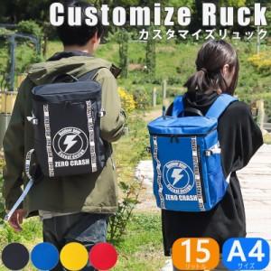 リュックサック メンズ レディース バックパック ボックス型 防水 大容量 カスタマイズ A4 15L ZERO CRASH ゼロクラッシュ【ZC-2021】