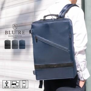 8abe7a9bdec5 ビジネスリュック メンズ 薄い 薄型 PC USBポート ビジネスバッグ ナイロン 黒 青 軽量 通勤 鞄